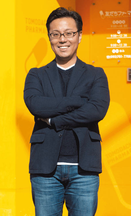 有限会社八幡西調剤薬局 代表取締役 中村 守男